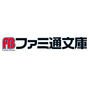 ファミ通文庫アイコン